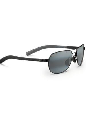 Guardralis Polarized Sunglasses by Maui Jim