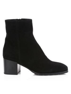 Cecily Suede Ankle Boots