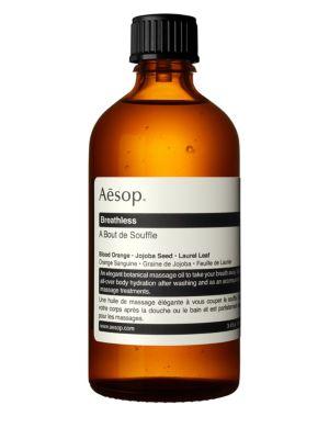 Breathless Massage Oil