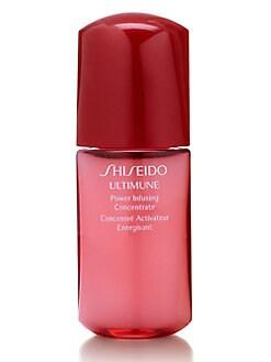 Shiseido - Gift With Any $75 Shiseido Purchase <br>