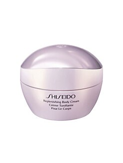 Shiseido - Replenishing Body Cream/7.2 oz.