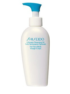 Shiseido - Ultimate Cleansing Oil/5 oz.