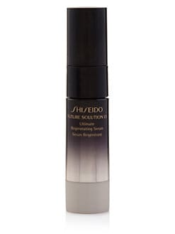 Shiseido - Gift With $75 Shisedo Purchase