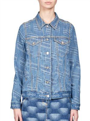 Striped Jacquard Denim Jacket KENZO