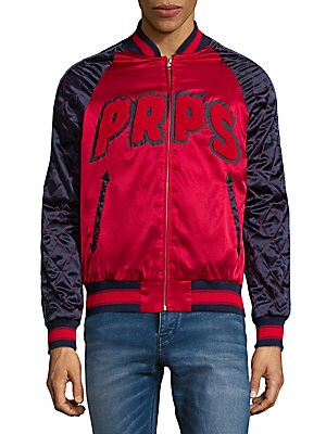 Exec Branch Varsity Jacket