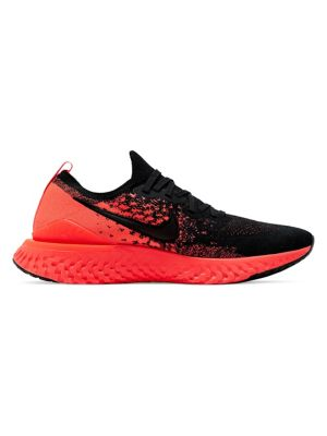 dobra obsługa najnowszy projekt wylot Men - Men's Shoes - Sneakers - Athletic & Running Shoes ...
