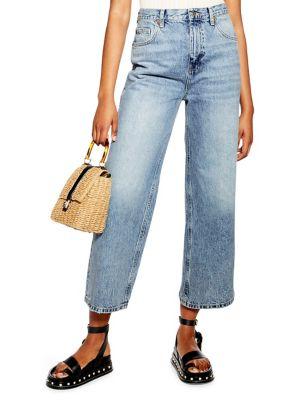 619e1a9932f Femme - Vêtements pour femme - Jeans - Jeans à jambe évasée ou semi ...