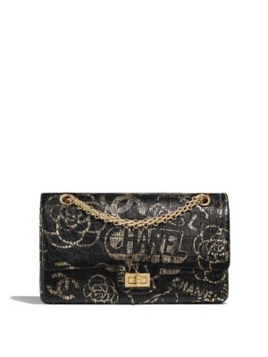 Chanel 2 55 Handbag