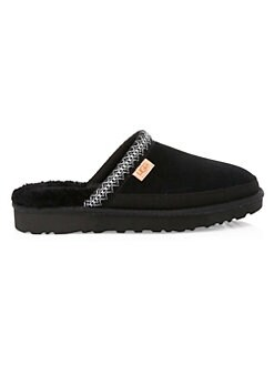 1c15daee460 Men's Slippers | Saks.com