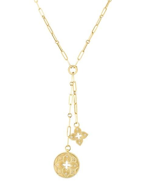 Venetian Princess 18K Yellow Gold & Diamond Double-Medallion Necklace