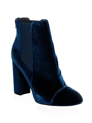 "Image of Essential booties rendered in eye-catching velvet. Self-covered heel, 4"" (100mm).Velvet upper. Almond toe. Pull-on style. Synthetic lining. Synthetic sole. Imported."